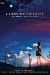 5 Centimeters Per Second (Byôsoku 5 senchimêtoru) (2007)