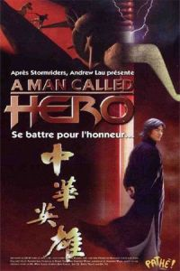 A Man Called Hero (Jung wa ying hong) (1999)