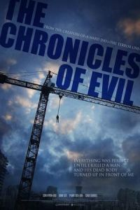Chronicles of Evil (Ak-ui yeon-dae-gi) (2015)