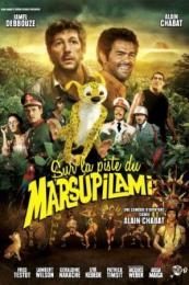 HOUBA! On the Trail of the Marsupilami (Sur la piste du Marsupilami) (2012)