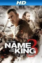 In the Name of the King: The Last Job (In the Name of the King: The Last Mission) (2014)