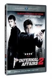 Infernal Affairs 2 (Mou gaan dou II) (2003)