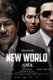 New World (Sinsegye) (2013)