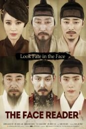 The Face Reader (Gwansang) (2013)