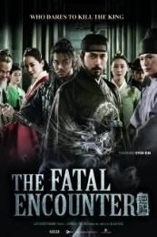 The Fatal Encounter (Yeok-rin) (2014)