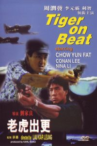 Tiger on Beat (Lo foo chut gang) (1988)