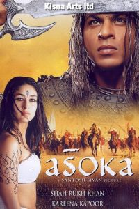 Ashoka the Great (Asoka) (2001)