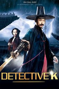 Detective K: Secret of Virtuous Widow (Joseon myungtamjung: Gakshituku ggotui biil) (2011)