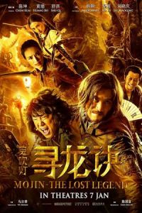 Mojin – The Lost Legend (Xun Long Jue) (2015)