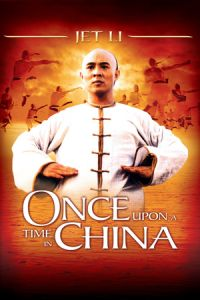 Once Upon a Time in China (Wong Fei Hung) (1991)