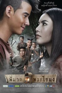 Kumpulan Film Thailand Streaming Movie Subtitle Indonesia Download Terlengkap Dan Terbaru Layarkaca21 Page 6 Of 12