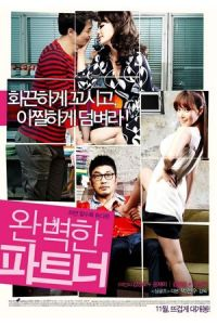 Perfect Partner (Wonbyeokhan Pateuneo) (2011)