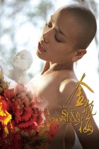 The Forbidden Legend Sex And Chopsticks (Jin ping mei) (2008)