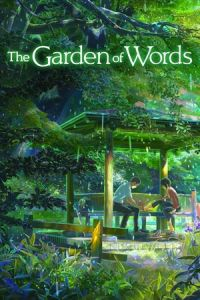 The Garden of Words (Koto no ha no niwa) (2013)