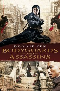 Bodyguards and Assassins (Shi yue wei cheng) (2009)