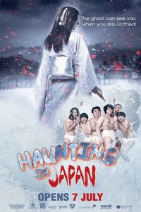Haunting in Japan (2016)