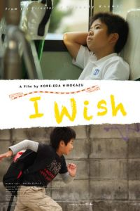 I Wish (Kiseki) (2011)