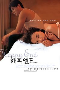 Happy End (Haepi-endeu) (1999)