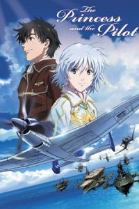 The Princess and the Pilot (To aru hikuushi e no tsuioku) (2011)