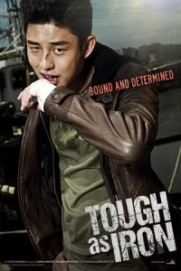 Tough as Iron (Kang-chul-i) (2013)