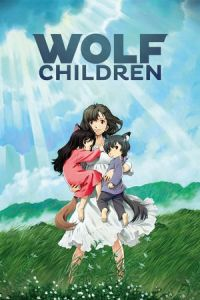 Wolf Children (Ookami kodomo no Ame to Yuki) (2012)