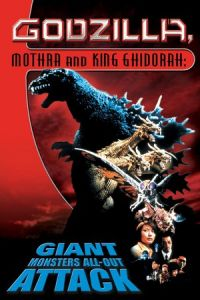 Godzilla, Mothra and King Ghidorah: Giant Monsters All-Out Attack (Gojira, Mosura, Kingu Gidorâ: Daikaijû sôkôgeki) (2001)