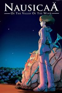 Nausicaä of the Valley of the Wind (Kaze no tani no Naushika) (1984)