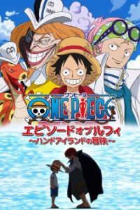 One Piece Episode Special 06 : Episode Luffy