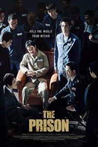 The Prison (Peurizeun) (2017)