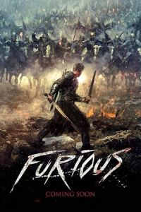 Furious (Legenda o Kolovrate) (2017)