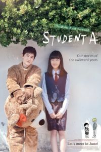 Student A (2018)