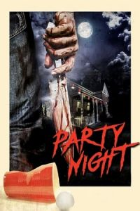 Party Night(2017)