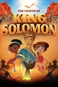 The Legend of King Solomon(2017)