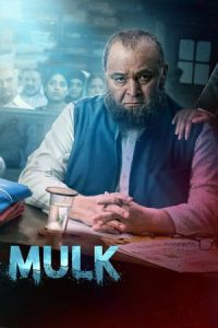 Country (Mulk) (2018)
