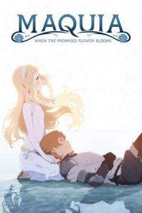 Maquia: When the Promised Flower Blooms (Sayonara no asa ni yakusoku no hana o kazaro) (2018)
