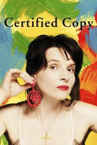 Certified Copy (Copie conforme) (2010)