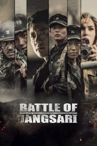 The Battle of Jangsari (Jangsa-ri 9.15) (2019)
