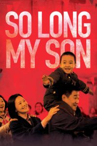 So Long, My Son (Di Jiu Tian Chang) (2019)