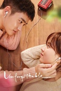 Pure Love (Soonjung) (2016)