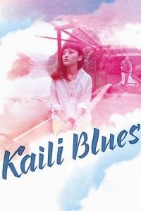 Kaili Blues (Lu Bian Ye Can) (2015)
