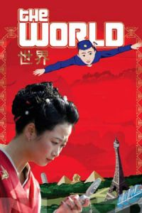 The World (Shijie) (2004)