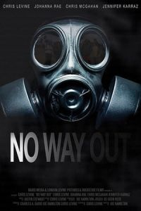 No Way Out (2020)