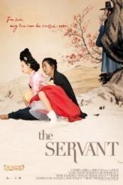 The Servant (Bang-ja jeon) (2010)