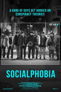 Socialphobia (So-syeol-po-bi-a) (2014)