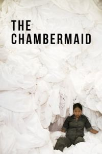 The Chambermaid (La camarista) (2018)