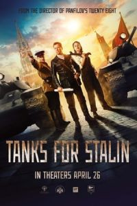 Tanks for Stalin (Tanki) (2018)